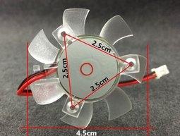 新竹超人3C送3M背膠免螺絲固定5CM顯卡風扇2PIN 4.5公分散熱器顯示卡散熱
