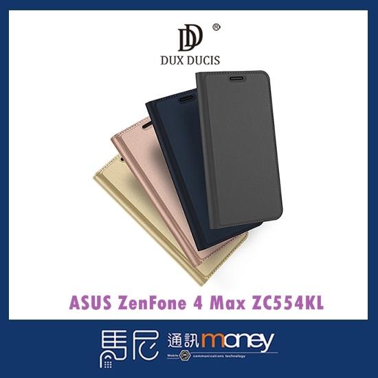 專屬玻璃貼DUX DUCIS SKIN Pro皮套ASUS ZenFone4 Max ZC554KL手機殼馬尼通訊