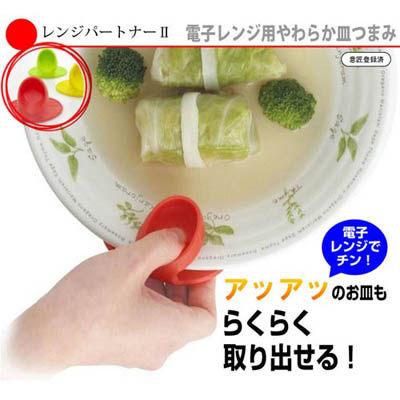 微波碗盤防燙指套1入