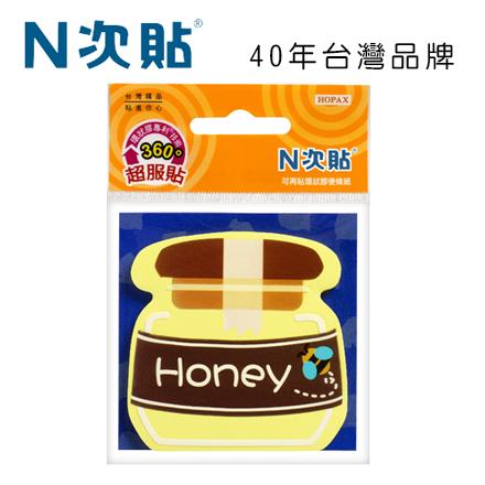N次貼61801環狀膠-扎型可再貼便條紙3 x3 70x70mm蜂蜜罐45張本