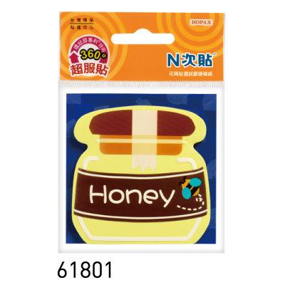 奇奇文具N次貼可再貼環狀膠便條紙61801蜂蜜罐可再貼環狀膠便條紙