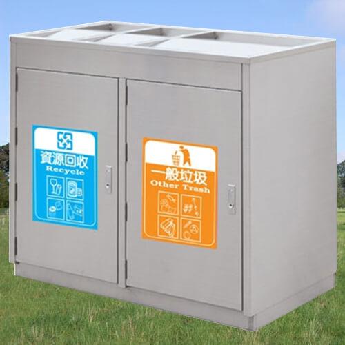企隆圍欄飯店用品不銹鋼三分類清潔箱G360資源回收清潔整理垃圾桶清潔箱