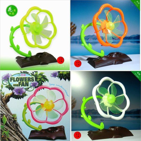 ✔清涼一夏 花朵 桌上型 攜帶型 造型風扇/USB風扇/USB供電/低噪音設計/USB插頭/散熱/小風扇/電扇