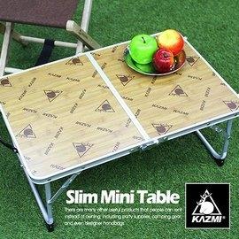 丹大戶外KAZMI迷你折疊桌輕巧設計折合桌折疊桌小折桌工具桌戶外桌K5T3U001