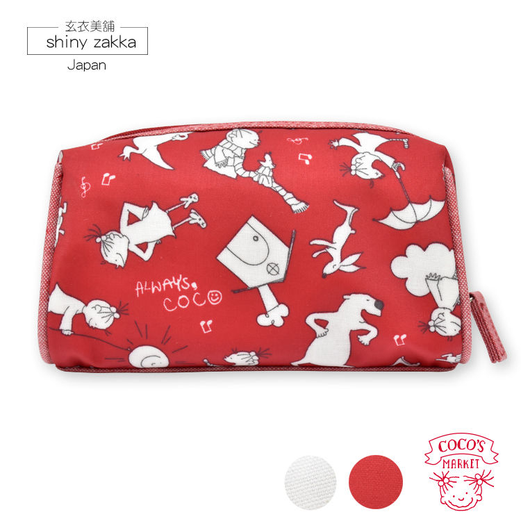 筆袋-日本-防水筆袋/化妝包-紅/白-玄衣美舖