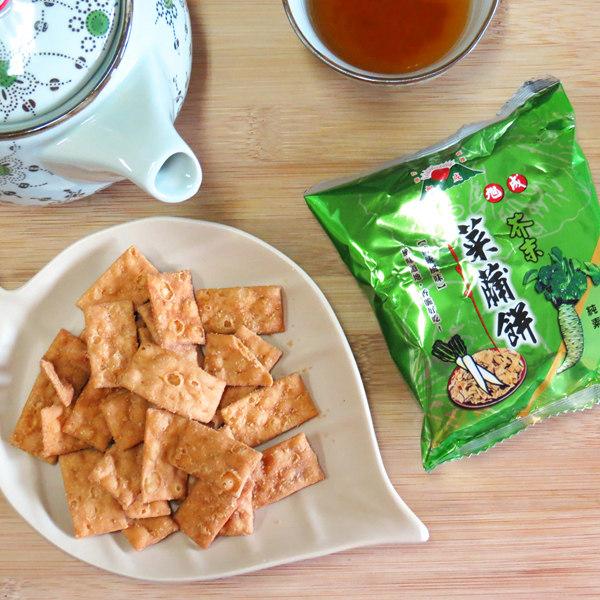 古早味!小包裝【旭成】菜脯餅-芥末