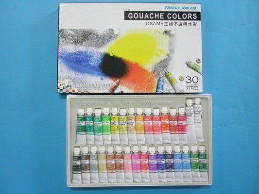 雄獅水彩GC-30王樣不透明水彩30色水彩顏料一小盒入定235