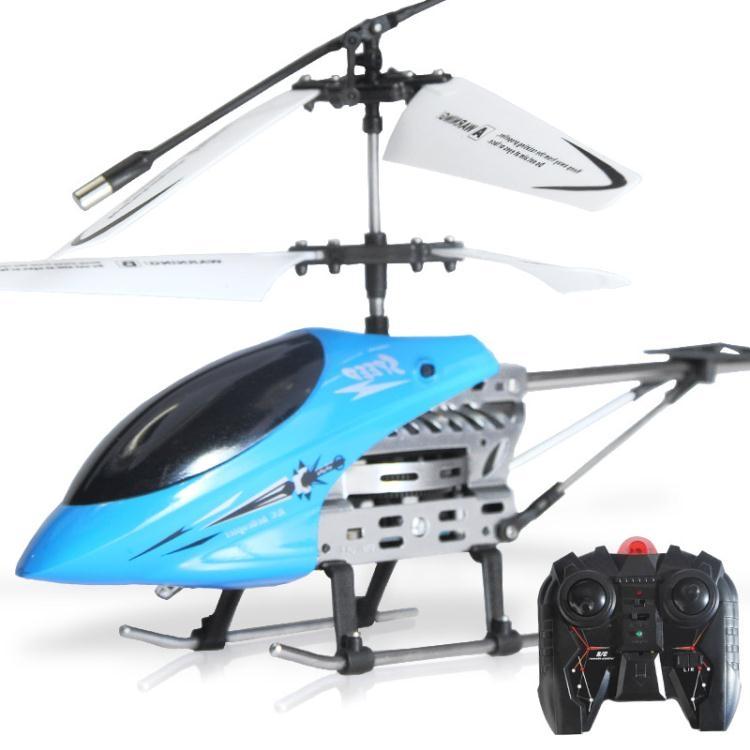 合金遙控飛機玩具耐摔直升飛機兒童搖控飛機充電直升機飛行器男孩【非凡-全館免運】TW