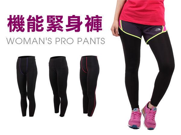 FIRESTAR 女機能緊身長褲(台灣製 緊身褲 慢跑 路跑 內搭褲≡排汗專家≡