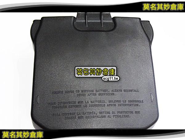 莫名其妙倉庫【CP063 電瓶蓋(前端)】原廠 16-18年 Focus專用 電池保護蓋 Focus MK3.5