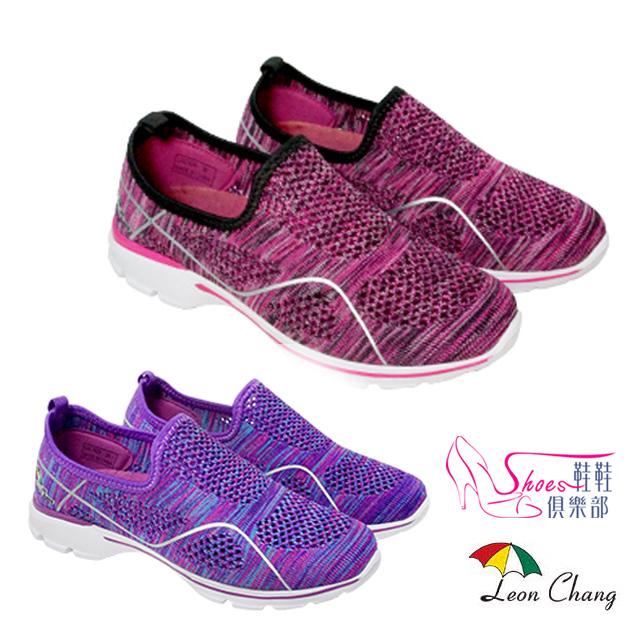 健走鞋LC雨傘牌女鞋羽量輕彈透氣休閒健走鞋2色紫黑粉鞋鞋俱樂部170-LAL7429