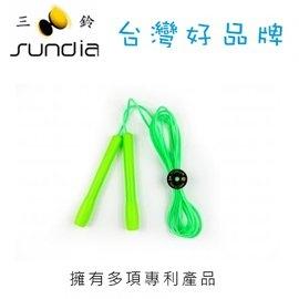 SUNDIA 三鈴 跳繩系列 PS Rope 2P.G 安塑雙綠 / 組