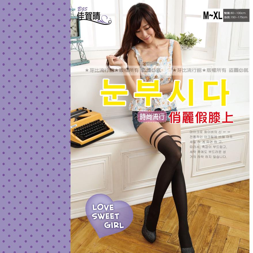台灣製佳賀晴俏麗假膝上褲襪-兩條造型花紋時尚假大腿美腿襪大學適用芽比YABY 8792