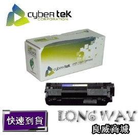 榮科 Cybertek 三星 SAMSUNG 1710D3 環保碳粉匣 ( 適用 ML-1510 /1710 /1740 /1750/171P /SCX-4216F /SF565P/SF560)
