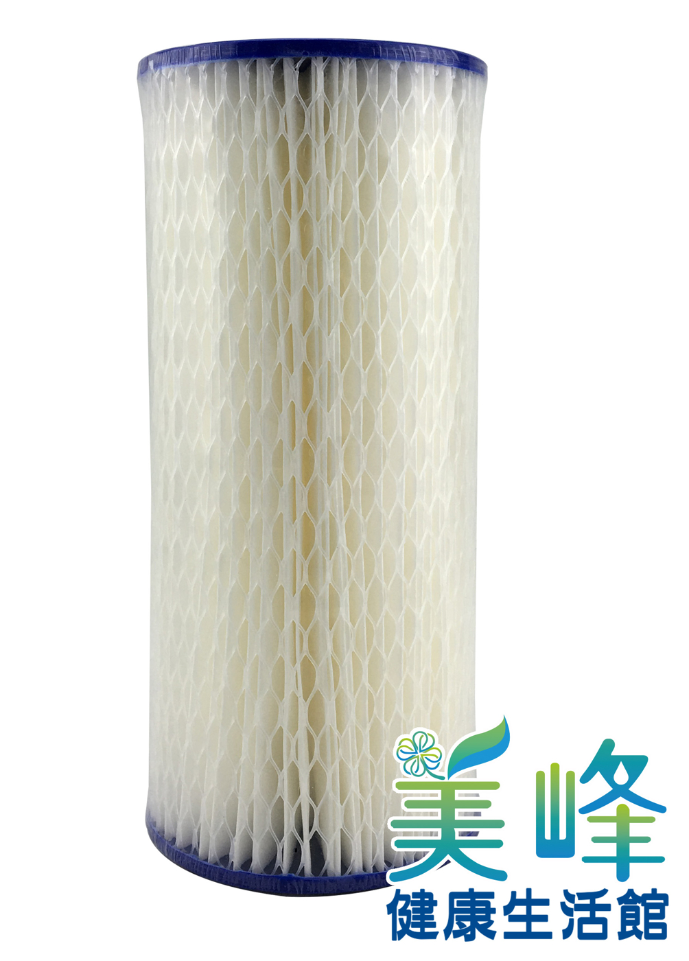 濾水器-10吋大胖環保摺疊濾心-可清洗濾心重複使用-適用水塔淨水器全戶式過濾-台灣製造,260元