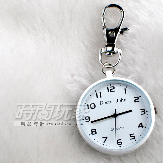 Doctor John 果凍時尚懷錶 吊飾 鑰匙圈 PW白 懷錶