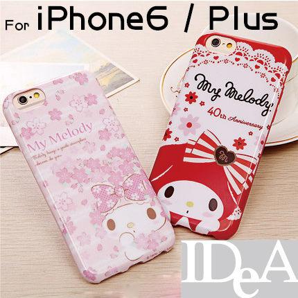 三麗鷗Sanrio iPhone6 Plus粉嫩夢幻美樂蒂雙子星大耳狗TPU手機保護套軟殼My Melody Little Twin Stars