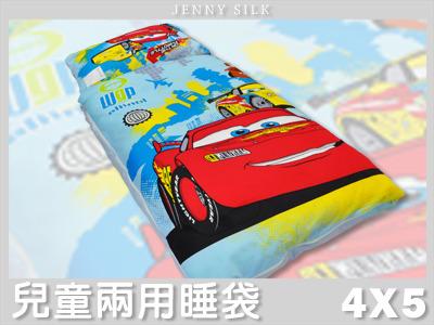【名流寢飾家居館】閃電麥坤.兩用鋪棉型兒童睡袋.全程臺灣製造