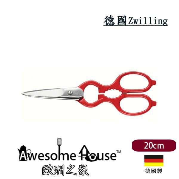 德國Zwilling雙人牌多功能剪刀不鏽鋼紅色20cm 43924-200