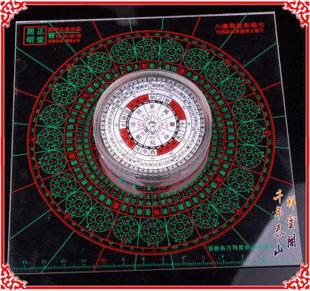 開光八運玄空飛星布局尺全自動布局盤羅盤