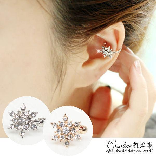 《Caroline》【純真】甜美魅力、迷人風采無限動人時尚耳骨夾耳環(單件)67508