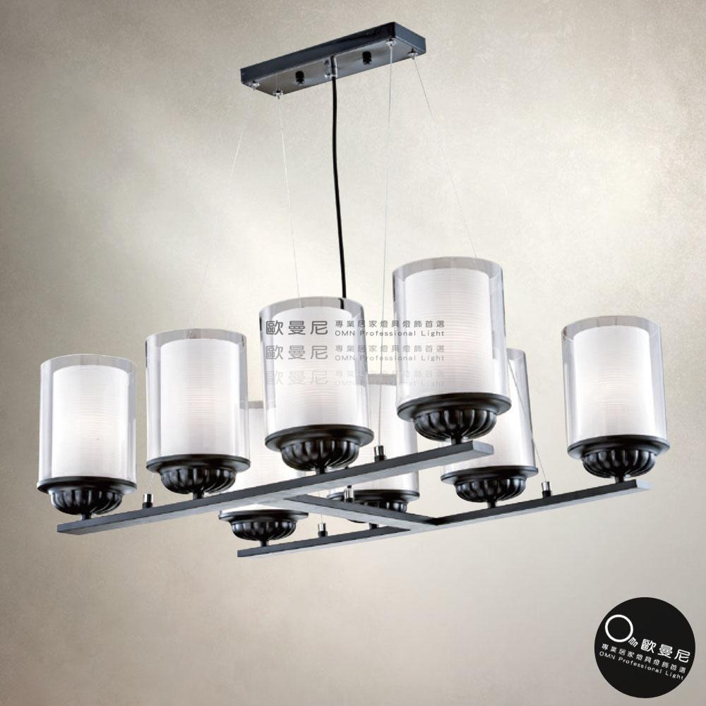 吊燈簡約時尚簡單大方玻璃透光吊燈8燈燈具燈飾專業首選歐曼尼
