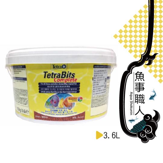 德彩Tetra熱帶魚顆粒飼料3.6L經典爆款七彩慈鯛神仙最愛蝦紅素增豔高營養T262-1魚事職人