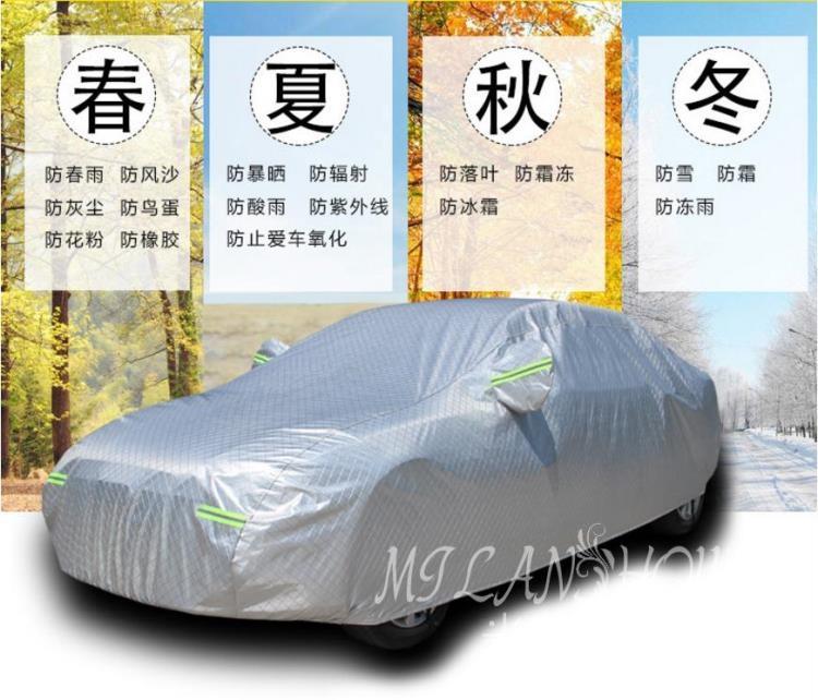 汽車衣車罩防曬防雨隔熱遮陽罩米蘭shoe