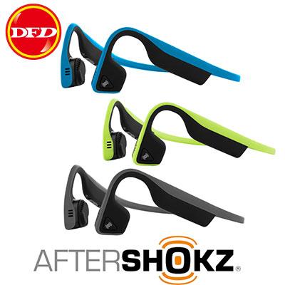 AfterShokz AS600 Standard運動藍芽IP55認證防水防塵無線傳導耳機IOS Android系統公司貨藍.黑.綠色