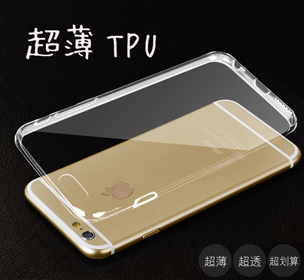 CHENY華碩ASUS Zenfone Live ZB501KL超薄TPU手機殼保護殼透明殼清水套極致隱形透明套超透