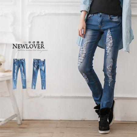 復古藍窄管褲【166-6725】刷破感丹寧褲NEW LOVER牛仔時尚S-L