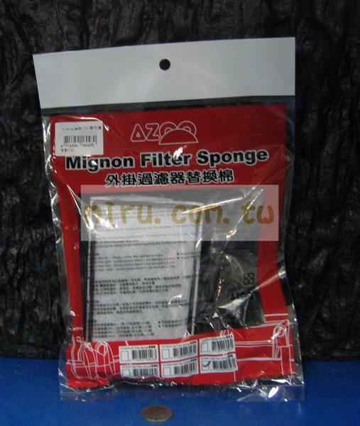 西高地水族坊AZOO愛族外掛過濾器濾材替換棉生化棉濾板1000型
