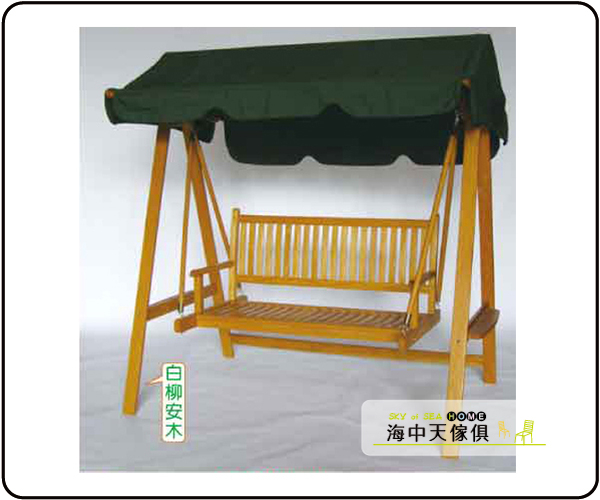 海中天休閒傢俱廣場B-68戶外休閒搖椅吊籃系列691-6小搖椅