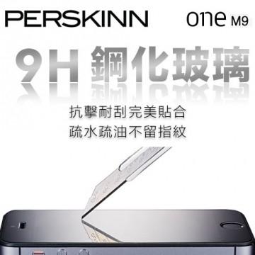 PerSkinn 9H鋼化玻璃保護貼-HTC One M9疏水疏油高透光耐刮抗爆