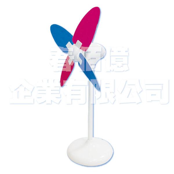派樂 USB手持百變迷你風扇 (1入) 小風扇 桌扇 涼風扇 掌上空調 USB風扇 電風扇 隨身攜帶方便