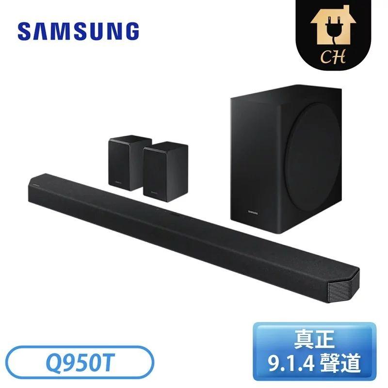 【輸入優惠碼SS91更優惠】SAMSUNG 三星 9.1.4ch Soundbar HW-Q950T/ZW【現貨】