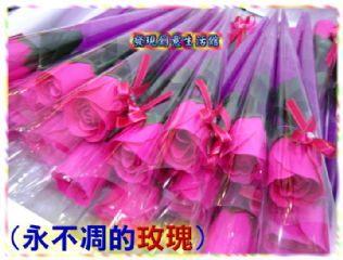 玫瑰香皂花  情侶花束 環保花束 1枝(玫紅)-艾發現