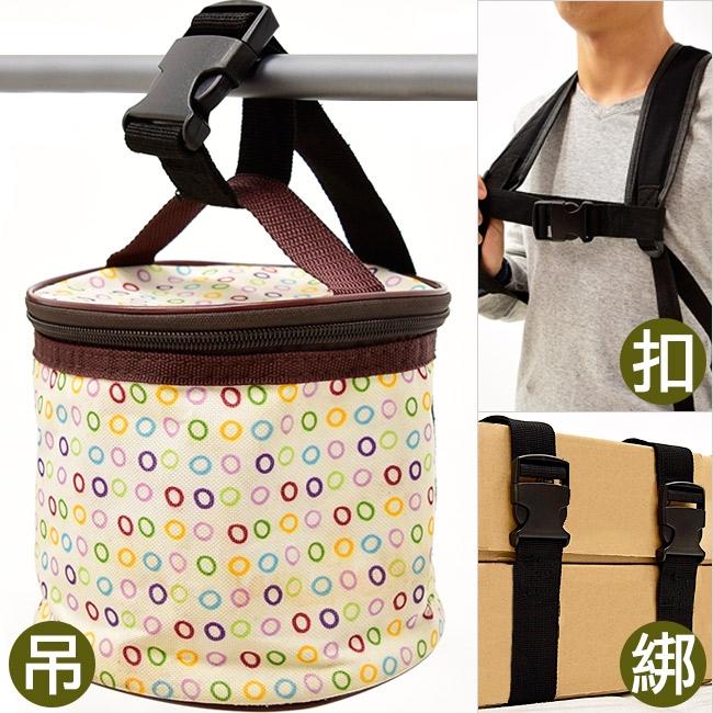 50CM旅行省力帶.登機箱.束箱帶拉桿箱捆箱帶裝備綑綁帶.收納打包帶貨物固定帶尼龍插扣帶子