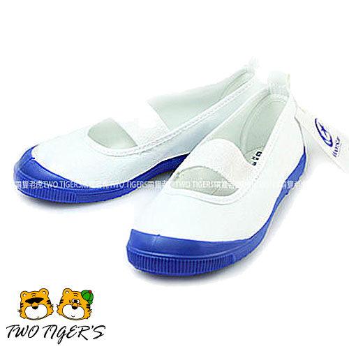 日本月星MoonStar白色藍帆布膠底止滑兒童室內鞋NO.Q6401