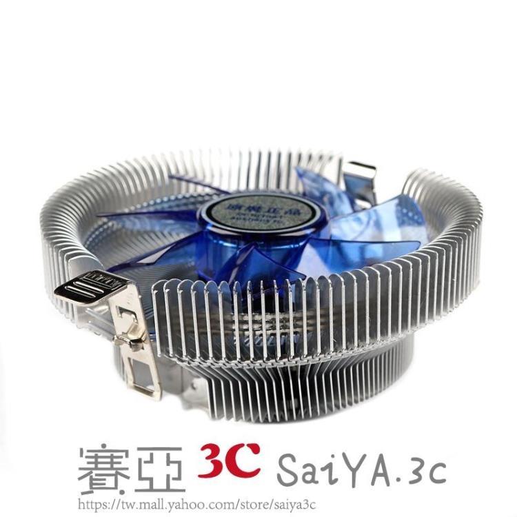 cpu散熱器散熱片風扇臺式電腦cpu散熱器風扇