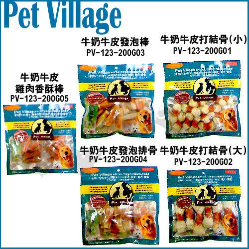 [寵樂子]《Pet Village》牛奶骨雞肉系列 200g / 寵物零食 [ PV-123]