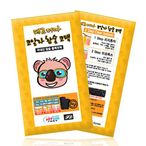 韓國FERDERMA 無尾熊粉刺妙鼻貼 5g (一回入)【UR8D】