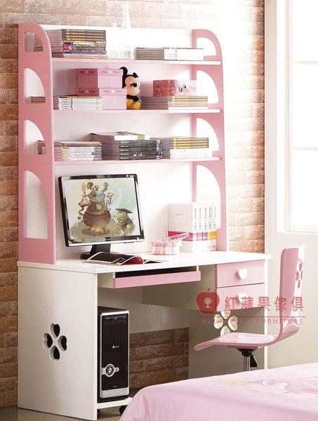 紅蘋果傢俱531兒童家具直角書桌轉角書桌寫字桌電腦桌書桌青年床組