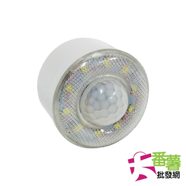 3W智慧人體感應燈插頭型玄關燈18L2大番薯批發網