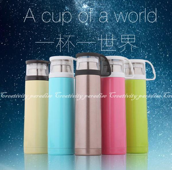 杯蓋式保溫杯350ml 304不銹鋼雙層真空保溫壺不鏽鋼附水杯手提式保溫瓶