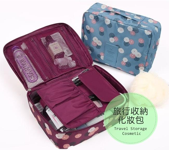 MY COLOR韓版旅行分層收納袋行李箱包中包整理行李袋登機可折疊旅行包化妝包B28