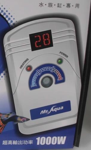 限時特賣LED微電腦-單螢幕控溫器1000W 350w石英管特價
