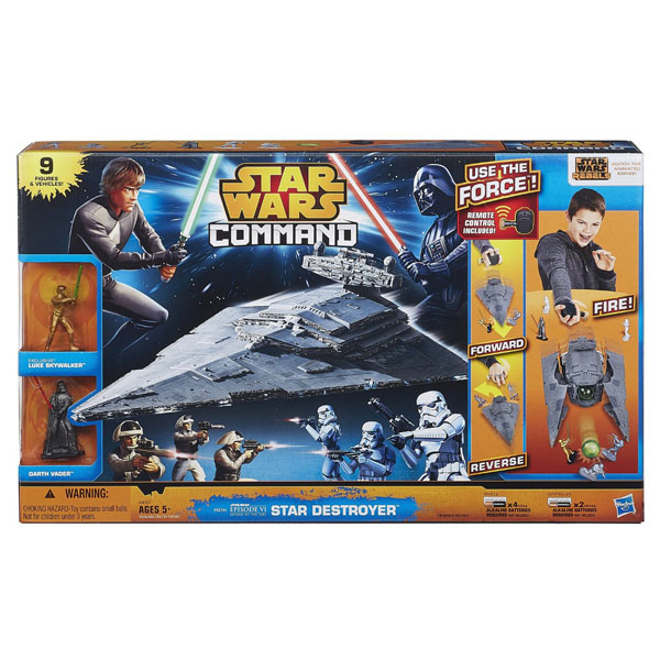 孩之寶流行玩具星際大戰反叛軍之戰星球毀滅者組A9007