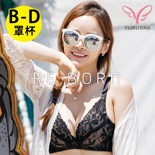 【玉如內衣】深V包不露內衣。大尺碼 集中 爆乳 深V 台灣製 B.C.D罩 ※0491黑