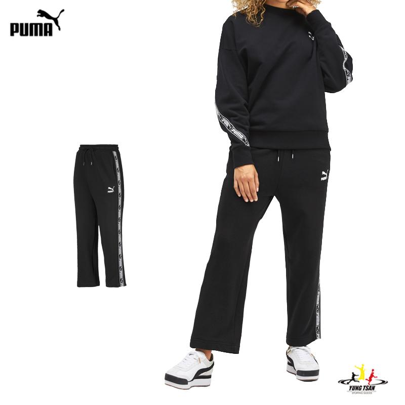 Puma TAPE 黑色 寬褲 長褲 運動長褲 棉質 運動 慢跑 瑜珈 寬鬆 舒適 長褲 59589501